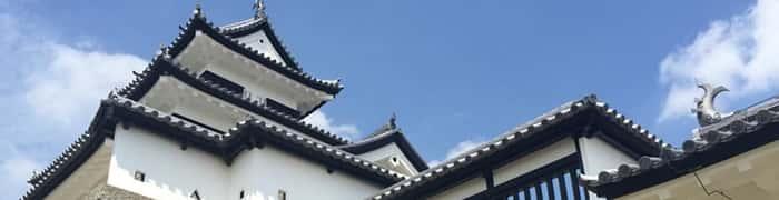 【福島県】の県民性を四字熟語3つで表してみた!