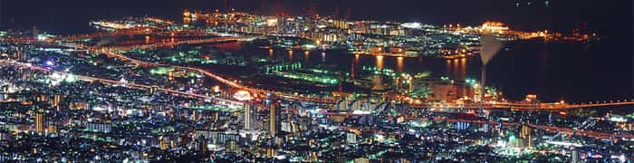 【兵庫県】の県民性を四字熟語3つで表してみた!