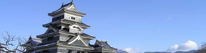 【長野県】の県民性を四字熟語3つで表してみた!