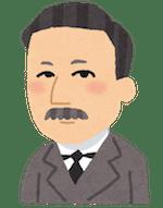 《文学×四字熟語》夏目漱石の小説に出てくる四字熟語(実例付き)